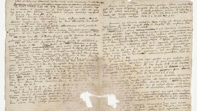 Az összes héber kéziratot hozzáférhetővé teszi interneten az Izraeli Nemzeti Könyvtár