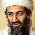 Osama bin Laden Photo: AP