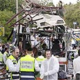 Suicide attack on Haifa bus in 2003 Photo: AP