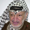 Yasser Arafat Photo: AP