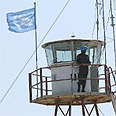 UN post in Lebanon (Archive photo) Photo: AP