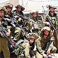 Givati soldiers (Archive photo) Photo: Moti Sendar
