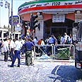 Scene of Sbarro attack Photo courtesy of Channel 1