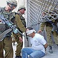 Arrests in West Bank (archive photo) Photo: AP