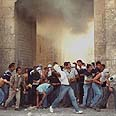 Riots in Jerusalem (Archives) Photo: Gali Tibon