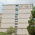 Shaare Zedek Medical Center Photo: Ofer Mayer