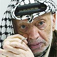 Yasser Arafat (archive photo) Photo: AP