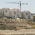 Beitar Illit. Construction won't be frozen Photo: AP