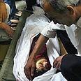 Al-Hams death to be probed Photo: AP