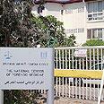 Mass grave? The Abu Kabir Institute for Forensic Medicine Photo: Ofer Meir