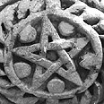 Star of David at Capernaum Photo: GPO