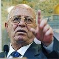 Qureia: No state without Jerusalem Photo: AP