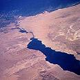 Suez Canal Photo: NASA