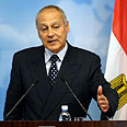 Egyptian Foreign Minister Ahmed Aboul Gheit Photo: AFP