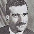 Hung 40 years ago in Damascus, Eli Cohen Photo: GPO