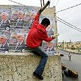 Residents leaving east Jerusalem? Photo: Reuters