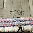 Apartheid wall (archives) Photo: Reuters