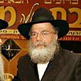 Rabbi Wolpo