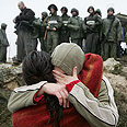 2005 eviction of Yitzhar outpost Photo: AFP