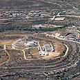 Beit El settlement