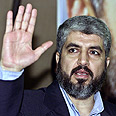 Meshaal: No thanks Photo: Reuters