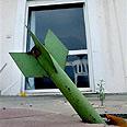 Qassam rocket (Archive photo) Photo: AP