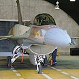 F-16I (archive) Photo: Hanan Greenberg