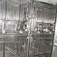 Lots of money in animal testing industry. Steel monkey cages at Bar Ilan University Photo: Israeli society for abolition of vivisection