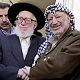 Rabbi Hirsch with Arafat Photo: AP