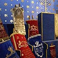 Some 300 to 400 Torah scrolls being held in museums and storage in Russia (illustration) Photo: Government Press Office