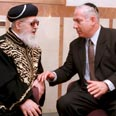 Rabbi Yosef and Netanyahu (Archive photo) Photo: Zoom 77