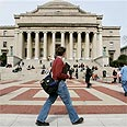 Columbia University New York Photo: AP
