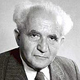Prime Minister Ben Gurion Photo: GPO
