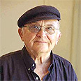 Aharon Applefeld Photo: GPO