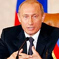 Russian Persident Vladimir Putin Photo: AP