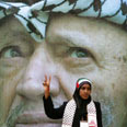 Poster of Yasser Arafat Photo: Reuters