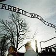 Settlers comparing pullout to Holocaust.Auschwitz Photo: AP