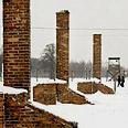 Auschwitz-Birkenau Photo: Reuters