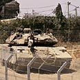 IDF tank in Kfar Darom (Archive photo) Photo: AP