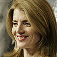 Caroline Kennedy. UN ambassador? Photo: AP