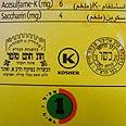 Kashrut certificate Photo: Gabi Menashe