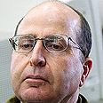 Former chief of staff Moshe Yaalon Photo: Alex Kolomoisky