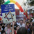 'A breakthrough in relations between the institutions and the community.' Gay Pride Parade Photo: Haim Tzach