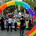 Pride parade in Israel Photo: Reuters