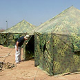 IDF tents (Illustration) Photo: Roni Sofer