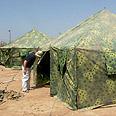 IDF tents (Illustration) Photo: Roni Sofer