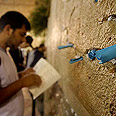 Western Wall Photo: Haim Zach