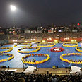 2005 Maccabiah opening ceremony Photo: Reuters