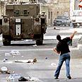 Palestinians, IDF clash (archive photo) Photo: Reuters