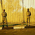 Egyptian police officers (Archive photo) Photo: AP